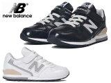 ニューバランス 996 YV996 ベビー キッズ ジュニア ホワイト ブラック エナメル GWT GBK 子供靴 スニーカー