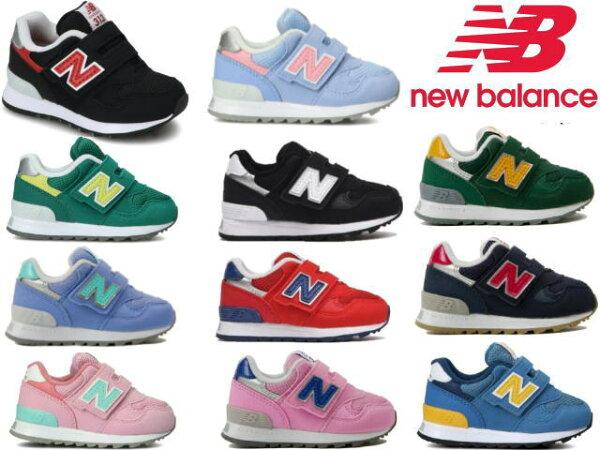 ニューバランスベビーキッズジュニア313newbalanceIO313NVPKBWRNBYPPLCGRネイビーピンク子供靴スニー