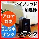 【送料無料】コイズミ ASH-601/K(ASH601/K) ブラック
