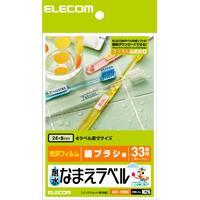 ELECOM EDT-TNM2