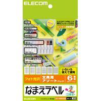 ELECOM EDT-KNMASOBN