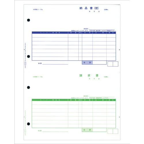 オービックビジネスコンサルタント4110[レーザープリンタ対応単票納品書7行]