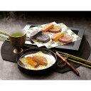 【送料無料】茨城県産 薩摩芋使用 お芋の甘なっとう詰め合わせC SH-860 【同梱配送不可】【代引き・後払い決済不可】【離島配送不可】