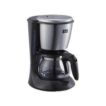 コーヒーメーカー メリタ SKG56T フィルター 5杯 家庭用 保温 ホット おいしい 漏れにくい 一人用 ES(エズ) ダークブラウン Melita コーヒー シンプル おしゃれ 使い易い お手軽 コンパクト 便利 0.7L