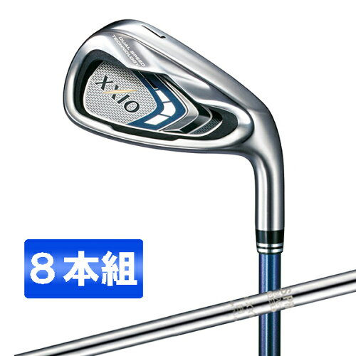 DUNLOPXXIO9(ゼクシオナイン)アイアンセット8本組(5-Sw)NSPRO890GHDSTS【日本正規品】