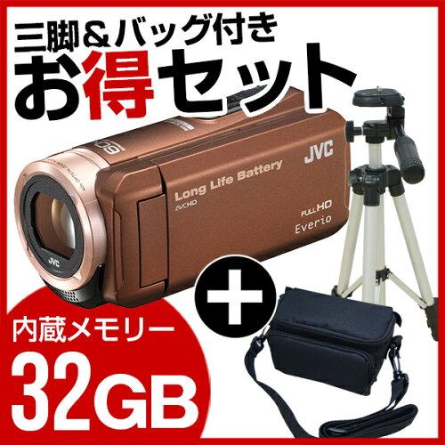 JVC(ビクター)GZ-F100-T+DVC-0303三脚&バッグ付きお買い得セット