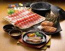 【送料無料】イベリコ豚しゃぶしゃぶと味噌漬け (しゃぶしゃぶ×各270...