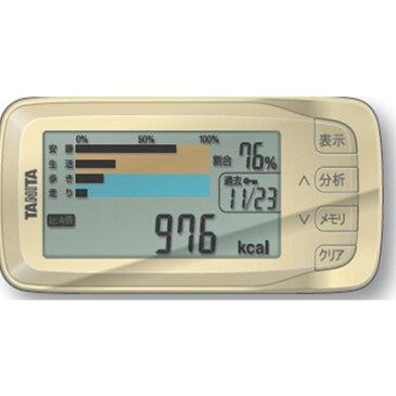 【送料無料】TANITA AM-142-GD ライトゴールド カロリズムEXPERT [活動量計]