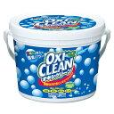 オキシクリーン 1500g 漂白剤 洗濯 過炭酸ナトリウム