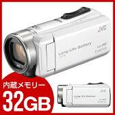 【送料無料】JVC (ビクター/VICTOR) GZ-F200-W パールホワイト Everio(エブリオ) [フルハイビジョンメモリービデオカメラ(32GB)(フルHD)] 約5時間連続使用のロングバッテリー 長時間録画 運動会 旅行 小型 コンパクト 小さい 入学式 卒業式 入園 結婚式 出産