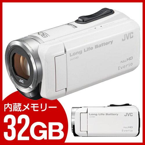【送料無料】(★お客様の声で再入荷)JVC(ビクター/VICTOR)GZ-F100-WホワイトEverio(エブリオ)フルハイビジョンビデオカメラ(フルHD)約5時間連続使用のロングバッテリー長時間録画ムービー小型32GB旅行