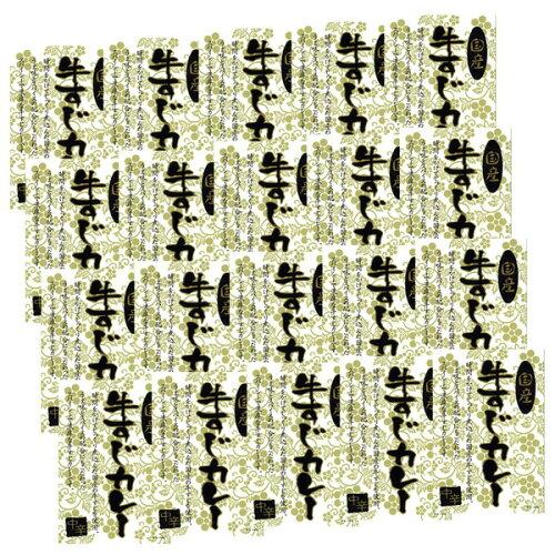 17203603 KGS-100 国産牛すじカレー【沖縄・離島配送...