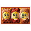 丸大食品 煌彩ハムギフトGT-303