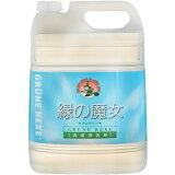 ミマスクリーンケア 緑の魔女 洗濯用合成洗剤 業務用 5L
