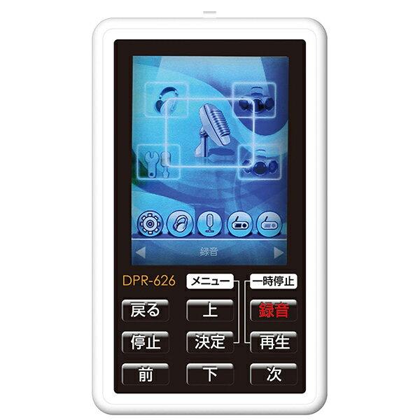 【送料無料】Bearmax DPR-626 ブラック/ホワイト デジらく+(プラス) [ポータブルデジタルオーディオプレーヤー/レコーダー(4GB)] お散歩がもっと楽しくなる♪ 簡単デジタル・プレーヤー