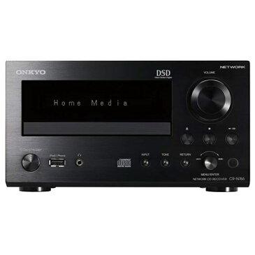 【送料無料】ONKYO CR-N765-B ブラック [ネットワークCDレシーバー (ハイレゾ音源対応)] オンキョー ハイレゾ 高音質 インターネットラジオ スピーカー 黒