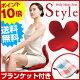 【MTG 正規販売店】 Body Make Seat Style ボディメイクシ...