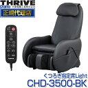 スライヴ(THRIVE) CHD-3500-BK ブラック ...