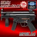 【送料無料】東京マルイ MP5K A4 No.38 [電動ガン(スタンダードタイプ)] サバゲー エ...