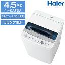 洗濯機 一人暮らし ハイアール(Haier) JW-C45D...