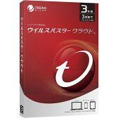 【送料無料】TRENDMICRO ウイルスバスター クラウド 3年版 [セキュリティソフト(Win/Mac版/Android)]