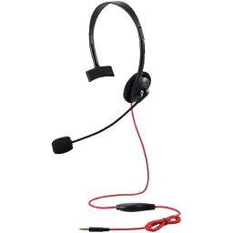 ELECOM HS-GM10BK ブラック [ゲーム向け/4極/片耳オーバーヘッド/1.0m/1.5m延長ケーブル付/PS4/Switch対応] メーカー直送