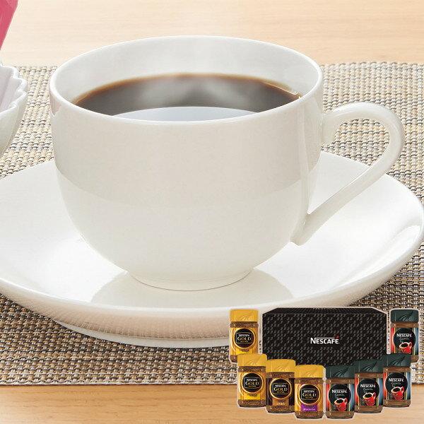 コーヒー, インスタントコーヒー  N50-E