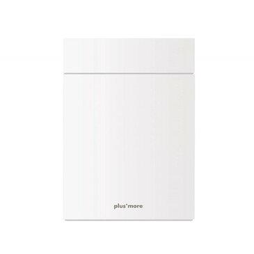 plusmore MO-HF003-WH ホワイト [充電式コードレス加湿器 long]【同梱配送不可】【代引き・後払い決済不可】【沖縄・北海道・離島配送不可】