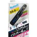 カシムラ KD-171 ブラック [Bluetooth FMトランスミッター イ...