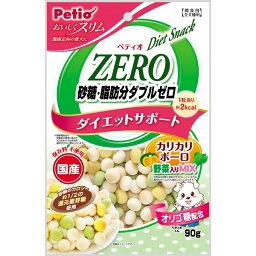 おいしくスリム 砂糖・脂肪分ダブルゼロ カリカリボーロ 野菜入りミックス 90g ドックフード ドッグフード 犬用 おやつ ZERO