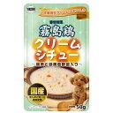 総合通販PREMOA 楽天市場店で買える「イースター 愛情物語 霧島鶏 クリームシチュー 50g」の画像です。価格は106円になります。