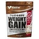 ケンタイ ウエイトゲインアドバンス ミルクチョコ風味 K3220 1kg