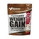 ケンタイ ウエイトゲインアドバンス ミルクチョコ風味 K3220 3kg
