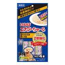 エナジーちゅ〜る とりささみ チーズ味 14gx4本