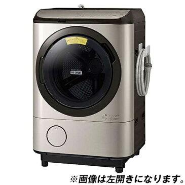 日立 BD-NX120FR ステンレスシャンパン ヒートリサイクル 風アイロン ビッグドラム [ななめ型ドラム式洗濯乾燥機 (洗濯12.0kg/乾燥7.0kg) 右開き]
