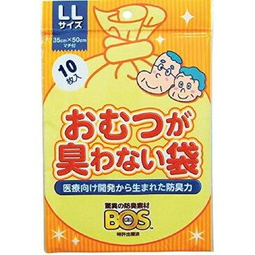 クリロン化成 おむつが臭わない袋 BOS 大人用 LLサイズ 10枚入 [ゴミ袋]