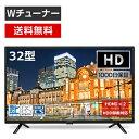 テレビ 32型 液晶テレビ ダブルチューナー 32インチ 裏録画 ゲームモード搭載 メーカー1,000日保証 TV 32V 地上・BS・110度CSデジタル 外付けHDD録画機能 HDMI2系統 VAパネル 壁掛け対応 maxzen マクスゼン J32CH02・・・