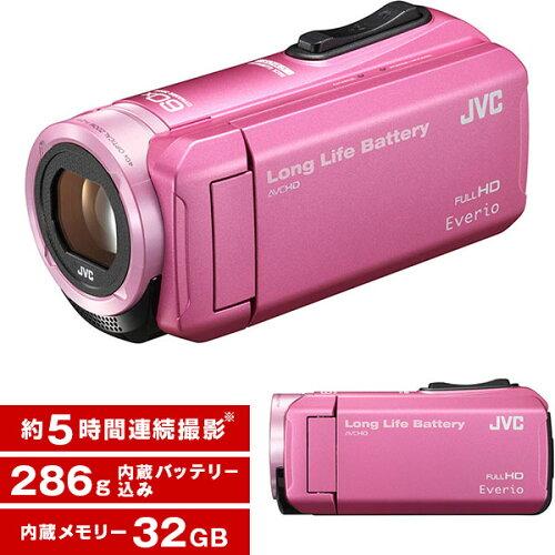 【送料無料】(★お客様の声で再入荷)JVC(ビクター/VICTOR)GZ-F100-PピンクEverio(エブリオ)フルハイビジョンビデオカメラ(フルHD)約5時間連続使用のロングバッテリー長時間録画ムービー小型32GB旅行