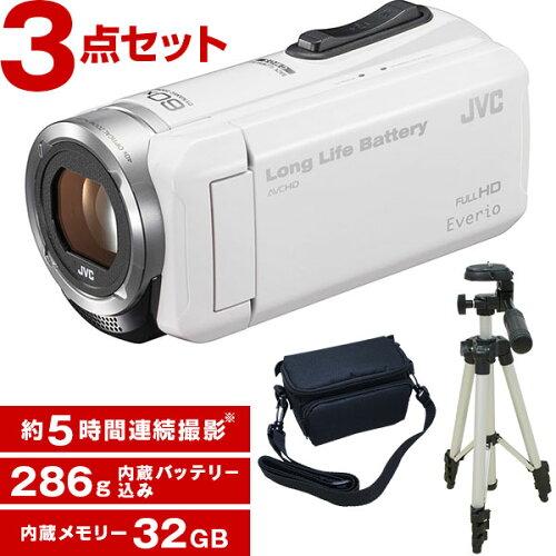 JVC(ビクター)GZ-F100-W+DVC-0303三脚&バッグ付きお買い得セット