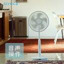 【クーポン発行中】siroca シロカ SF-V151 ホワイト DC 音声操作