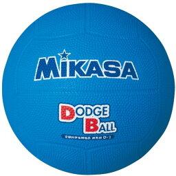 MIKASA D2 BL [教育用ドッジボール2号 推奨内圧0.3(kgf/cm3) ゴム 青]