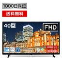液晶テレビ テレビ 40型 メーカー1,000日保証 フルハイビジョン 40V 40インチBS・CS 外付けHDD録画機能 ダブルチューナー MAXZEN J40SK03・・・