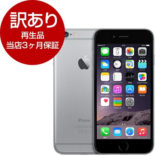【送料無料】【 訳あり 再生品 当店3ヶ月保証付き 】 APPLE iPhone 6 スペースグレイ [64GB・SIM...
