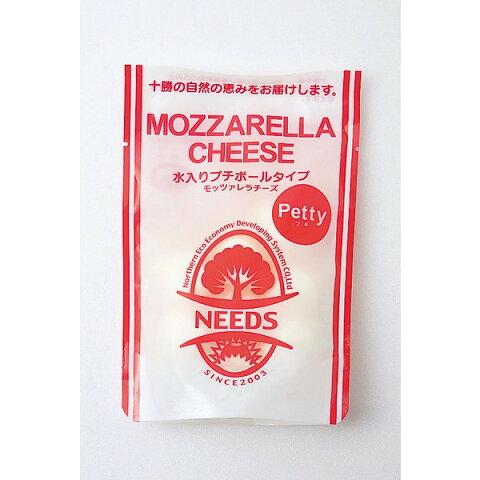 Needs モッツァレラチーズ 水入りプチボールタイプ 80g【同梱配送不可】【代引き不可】【沖縄・離島配送不可】
