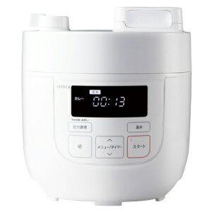 【クーポン発行中!】siroca シロカ SP-D121(W) 電気圧力鍋 (2L) ホワイト 白 簡単 無水 保温 炊飯 肉じゃが カレー おしゃれ SPD121