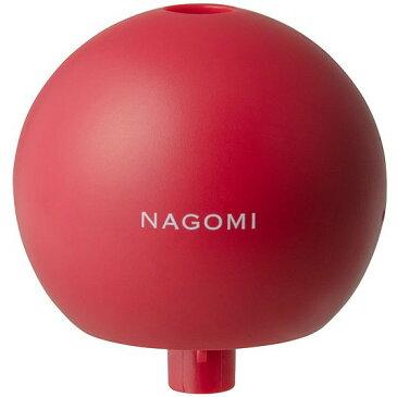 スリーアップ株式会社 PB-T1827RD レッド NAGOMI(ナゴミ) [超音波式パーソナル加湿器]