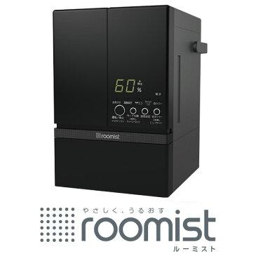 【送料無料】三菱重工 SHE60RD-K ブラック roomist(ルーミスト) [スチーム式加湿器(木造10畳まで/プレハブ洋室17畳まで)]