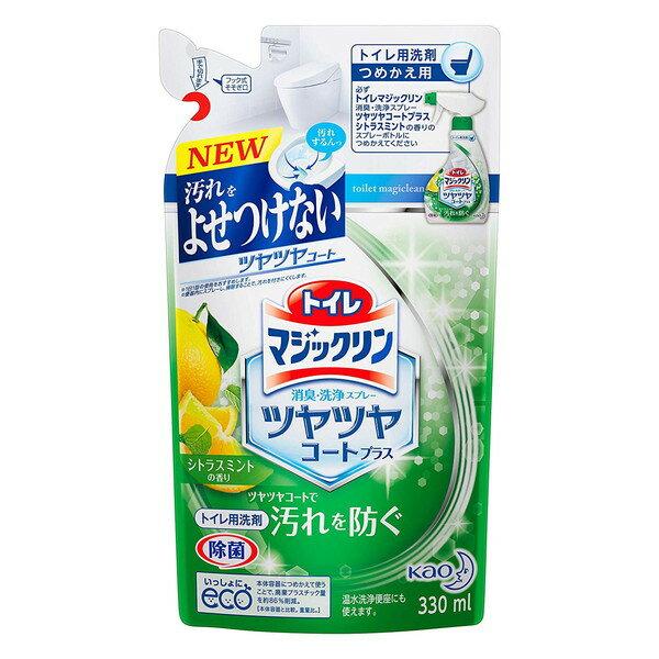 洗剤・柔軟剤・クリーナー, トイレ用洗剤  330ml