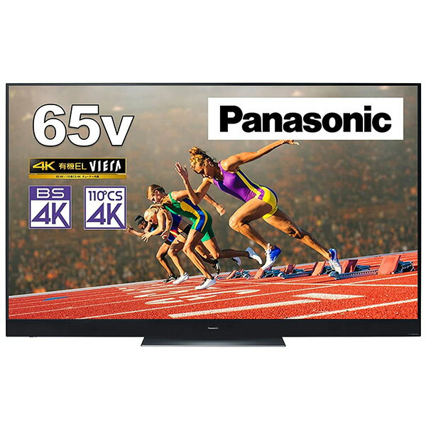 TV・オーディオ・カメラ, テレビ PANASONIC TH-65GZ2000 VIERA 65V BS110CS 4K EL