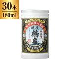 越後鶴亀 純米 アルミ缶 180ml ×30
